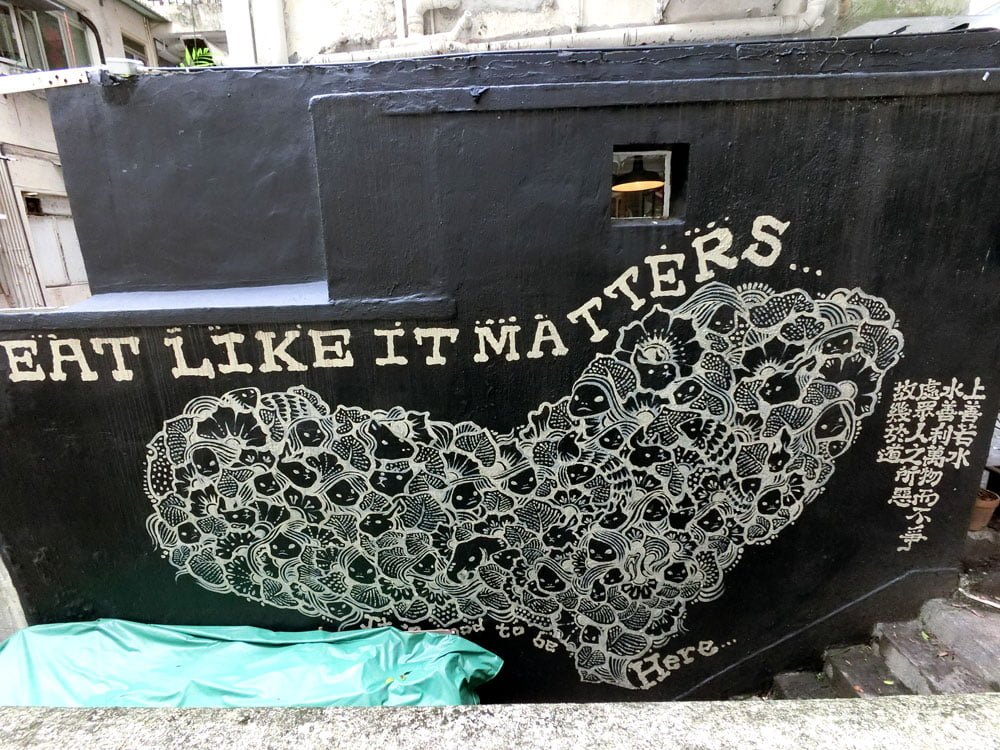 Hong Kong Street Art Tai On Eat Like it Matters