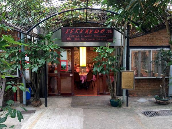 Macau Coloane Fernando Entrance