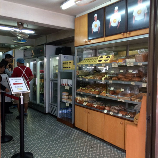 Macau Coloane Lord Stow Bakery Interior