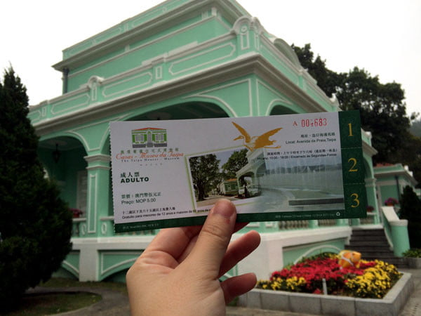 Macau Taipa Houses Museum Ticket