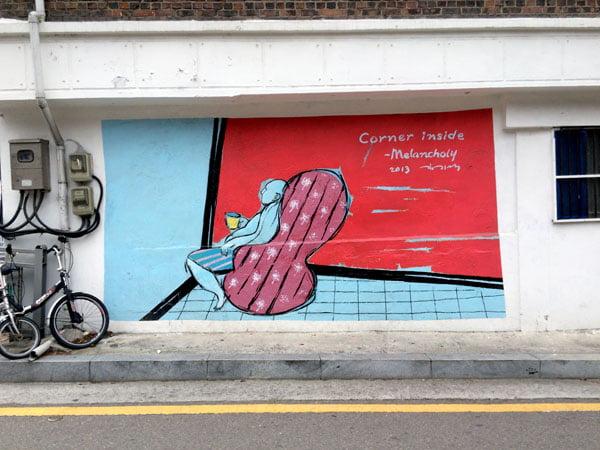 Seoul Ihwa Mural Village Melancholy Naksan-Gil