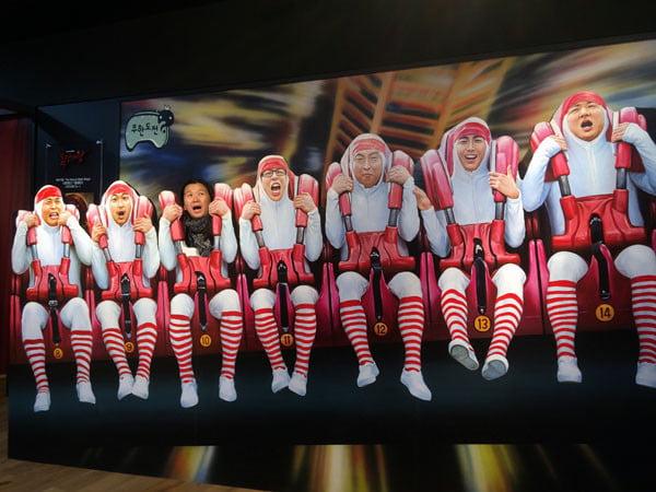 Seoul MBC World 3D Ride
