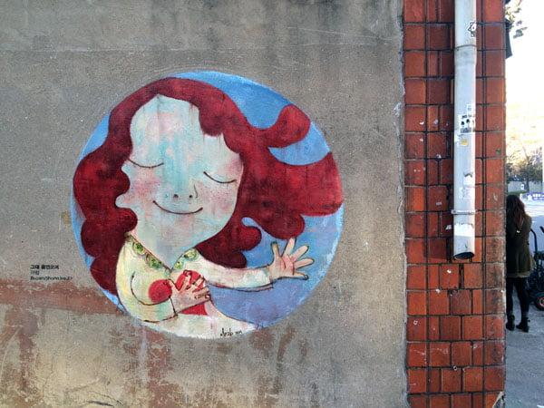 Seoul Mullae Redhead