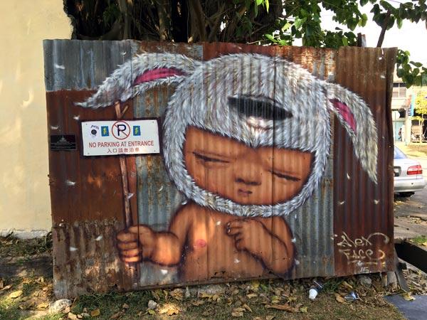 Penang Street Art - Hin Bus Depot Alexface Gate