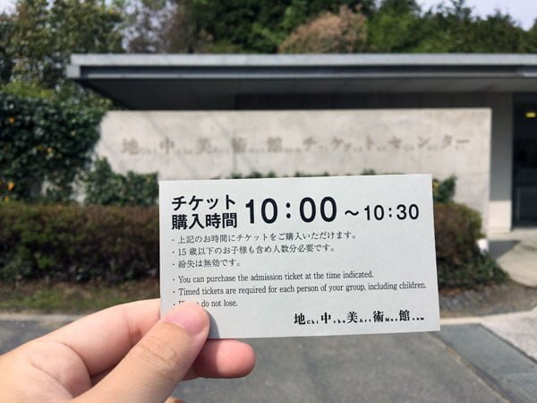 Naoshima - Chichu Art Museum Ticket
