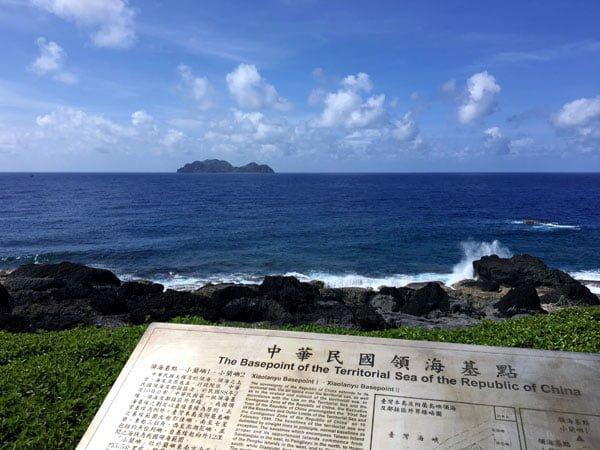 Taiwan Lanyu Xiaolanyu