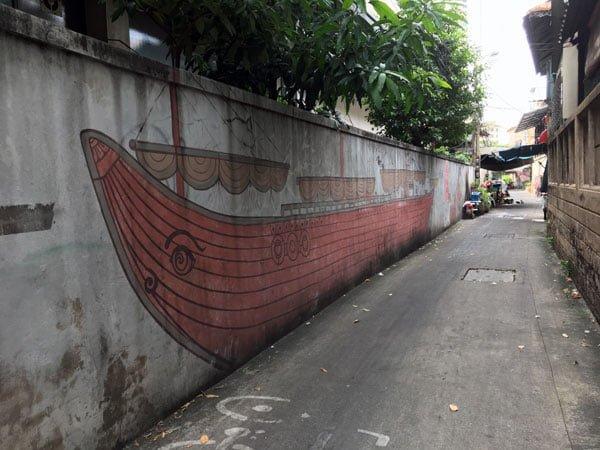 Bangkok Street Art Ship