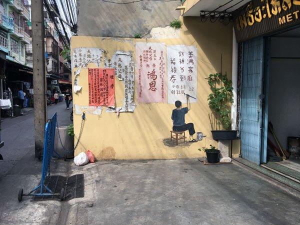 Bangkok Street Art Soi Wanit Painter