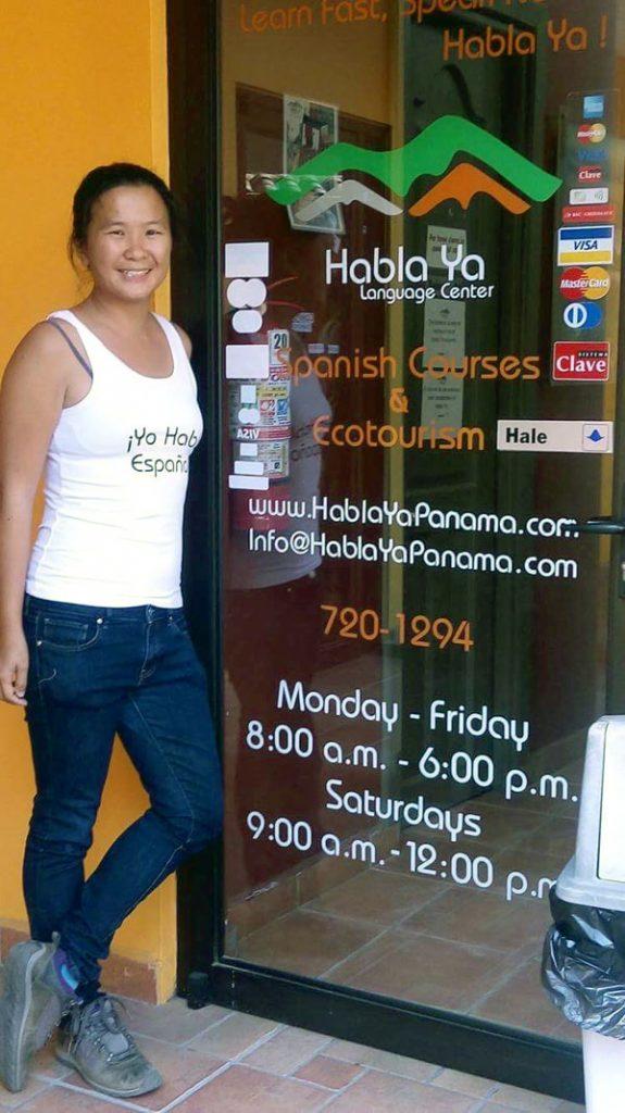 Panama Boquete Habla Ya Door