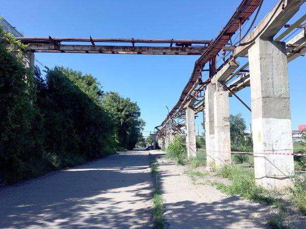 Bucharest Chimopar Path