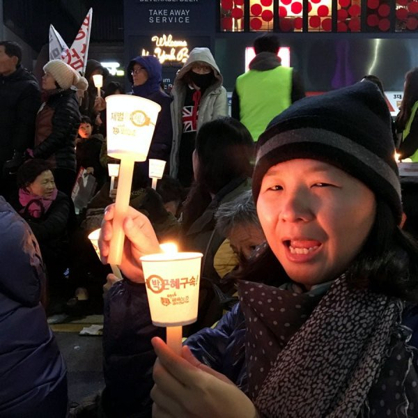 Gwangju Protest Me Candles