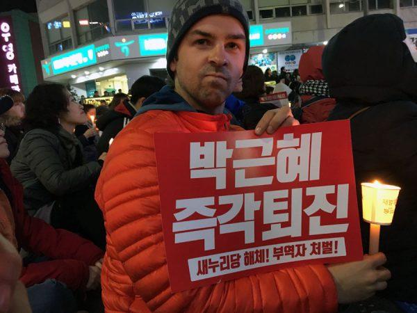 Gwangju Protest Sign
