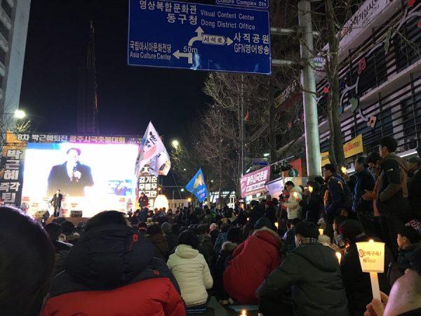Gwangju Protest Stage