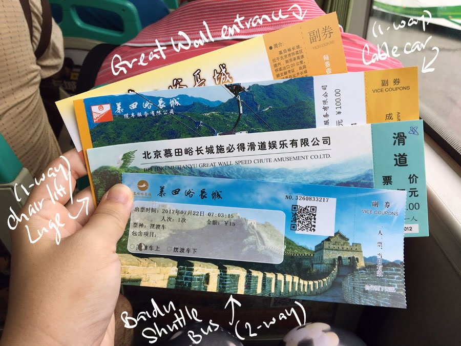 how to get to mutianyu from beijing