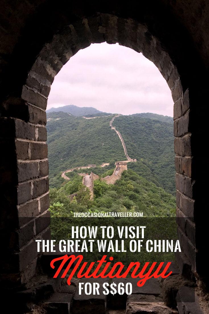 Beijing Mutianyu Great Wall Pin