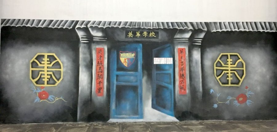 Singapore Street Art Chinatown Amoy Food Centre Door