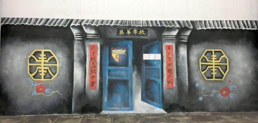 Singapore Street Art Chinatown Amoy Food Centre Door