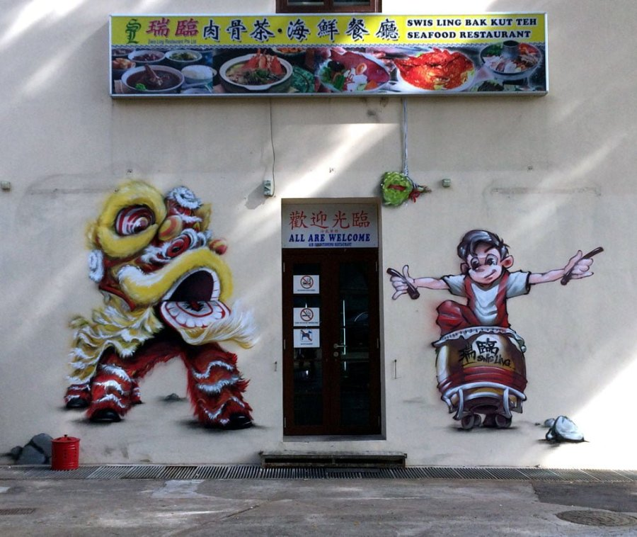 Singapore Street Art Teo Hong Road Swis Ling