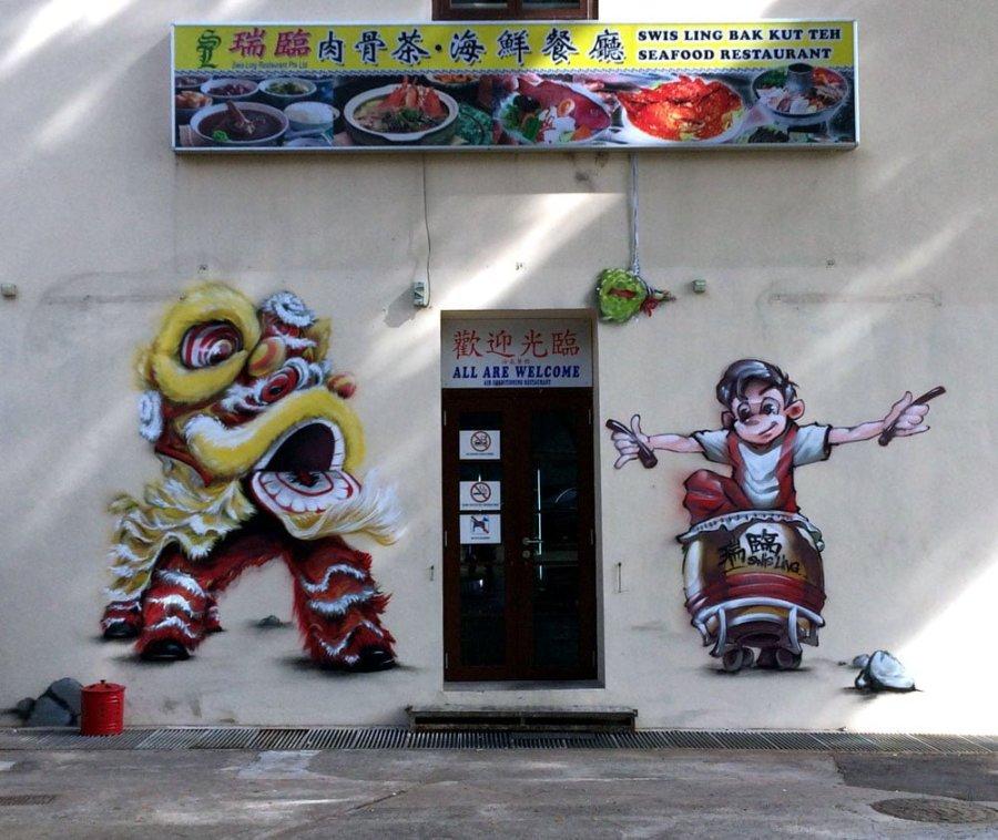 Singapore Street Art Teo Hong Road Swis Ling