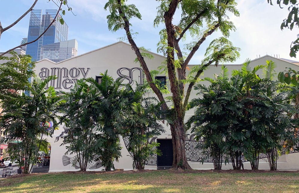 Singapore Street Gemmill Amoy Alley Trees