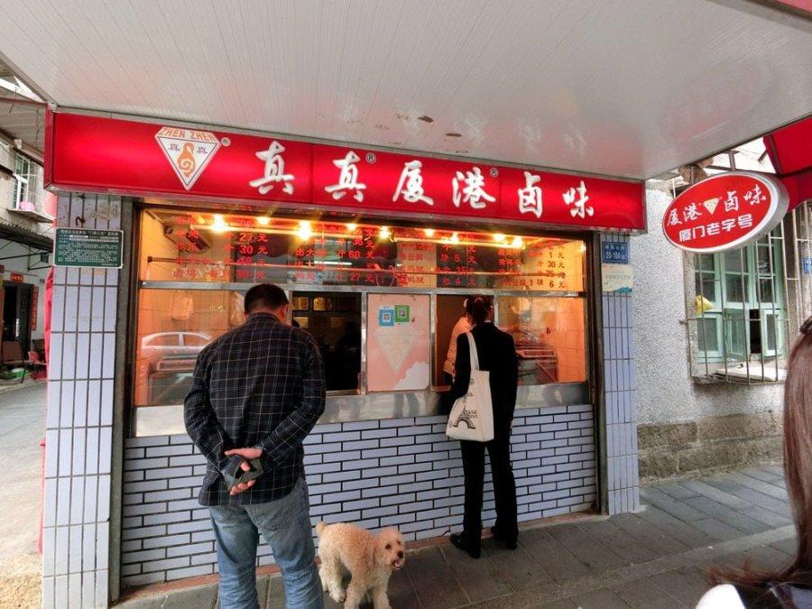 Xiamen ZhenZhenLuWei Store
