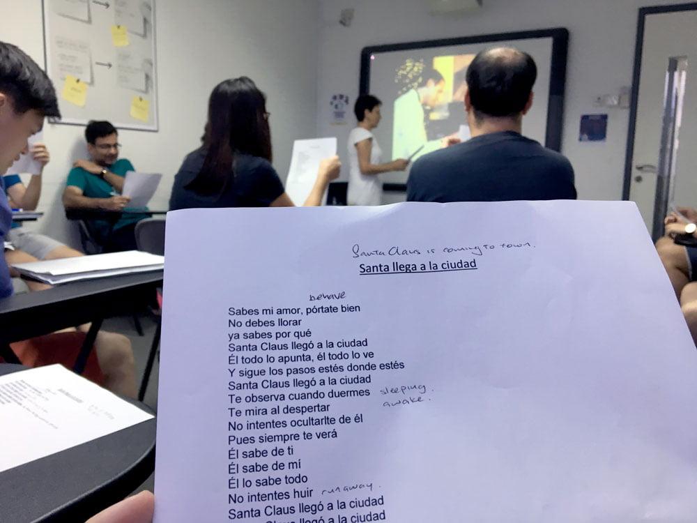 Las Lilas Class Lyrics