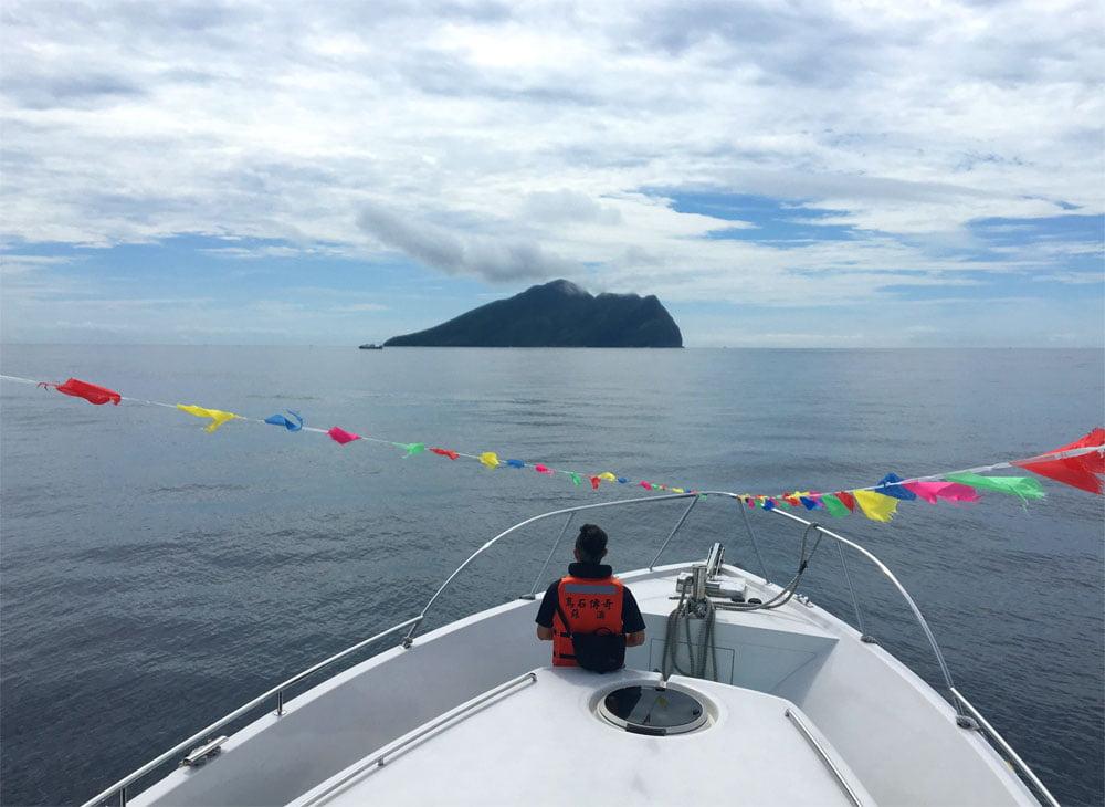 Guishandao Boat Approach