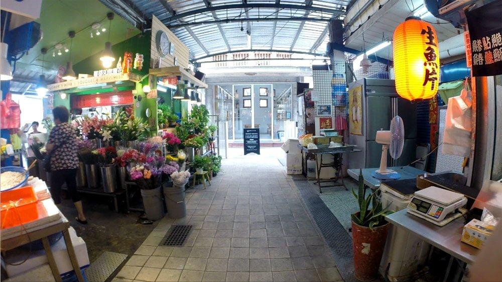 Taipei Dongsanshui Market Umkt Entrance