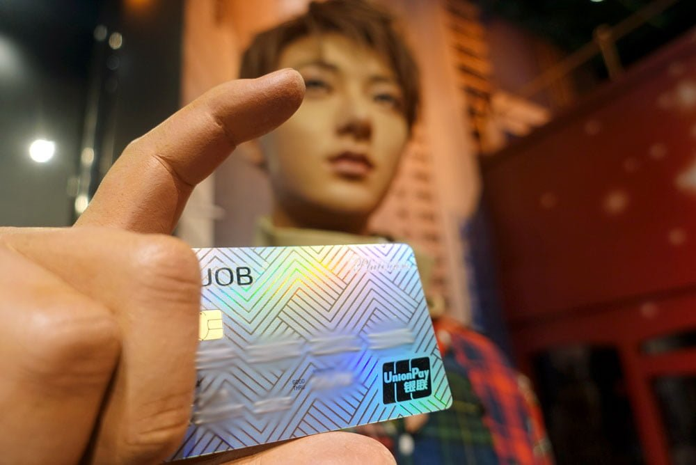 Hong Kong Madame Tussauds Unionpay Card