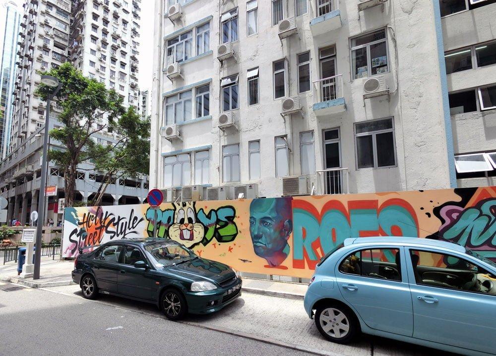 Macao Street Art Garden Wall