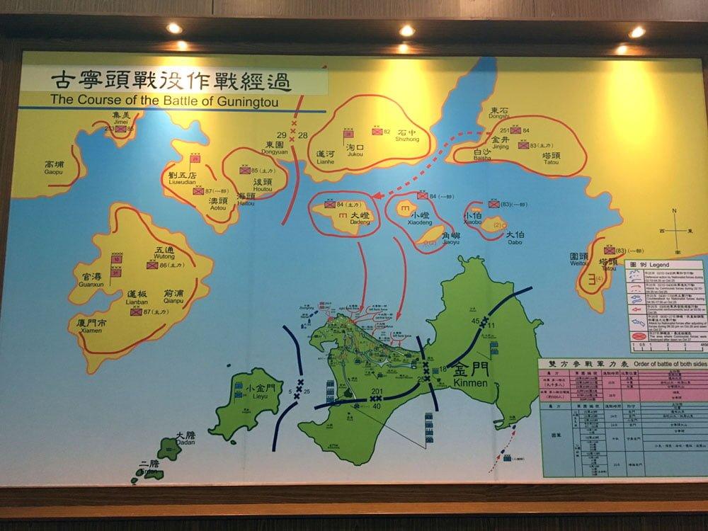 Kinmen Guningtou Battle Museum Map