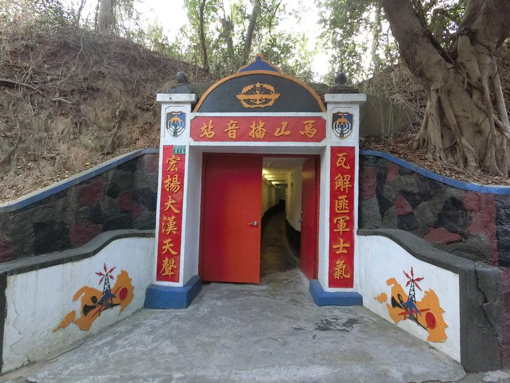 Kinmen Mashan Entrance