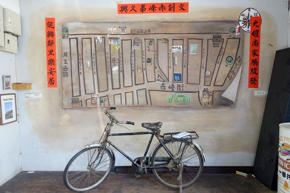 Taipei Chifeng Street Map