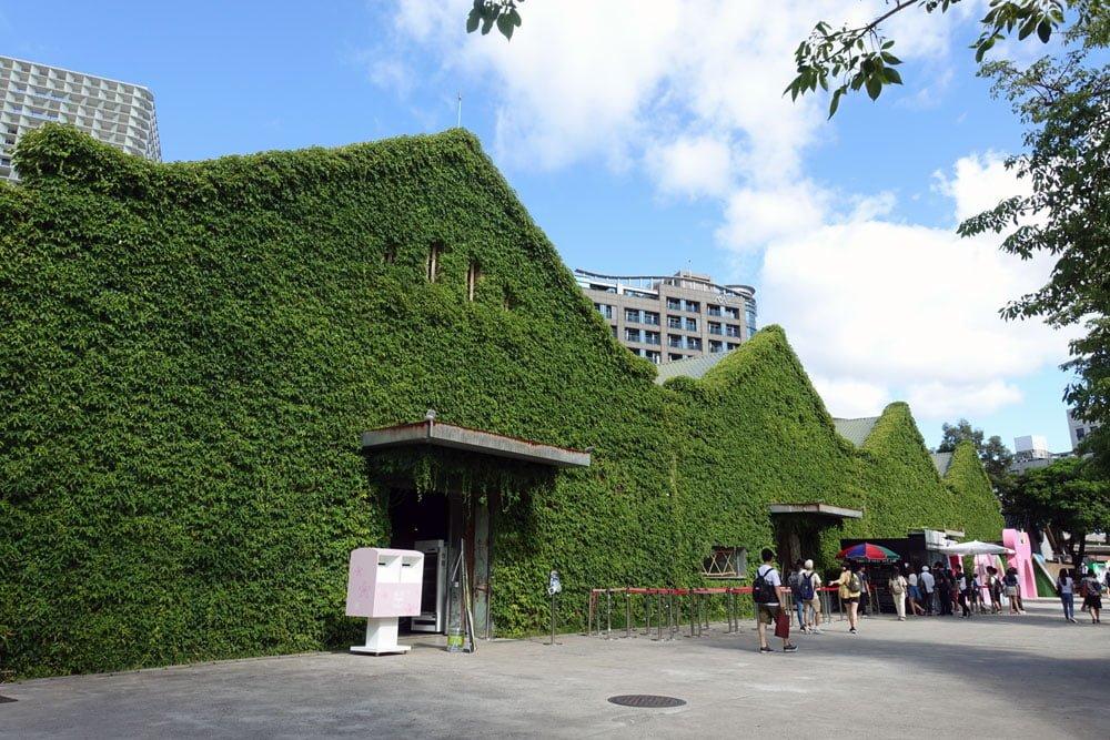 Taipei Huashan 1914 Warehouses Green