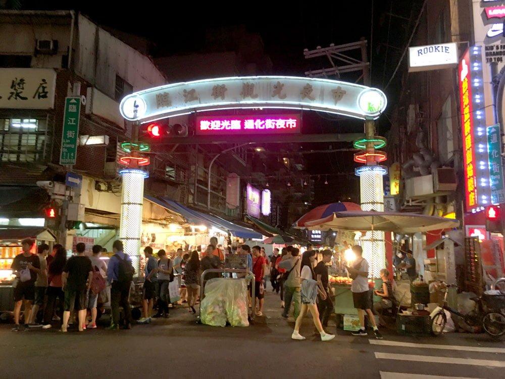 Taipei Linjiang Street Night Market
