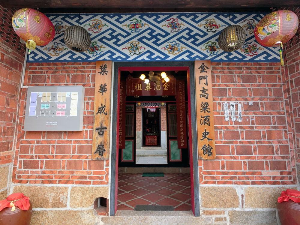 Kinmen Gaoliang Museum Entrance