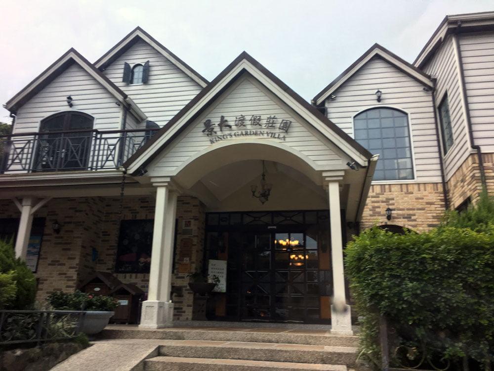 Tainan Guanziling Kings Garden Villa Entrance