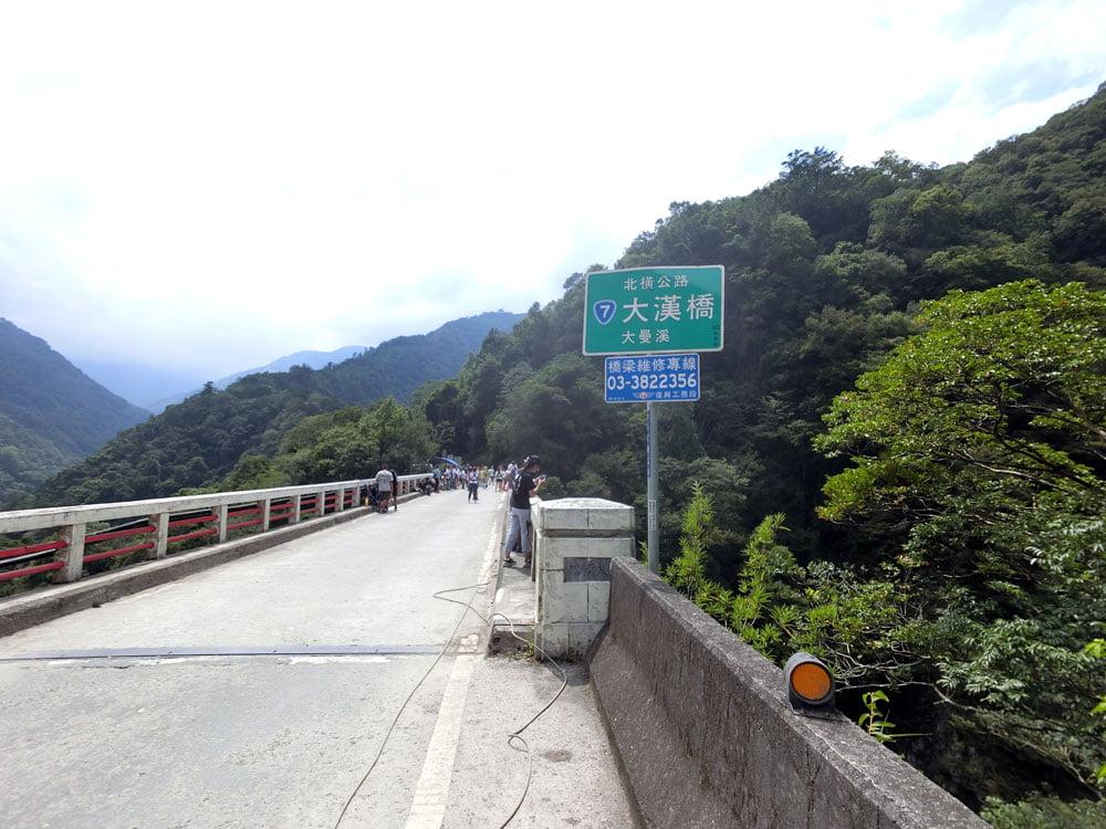 Taoyuan Fuxing Dahan Bridge