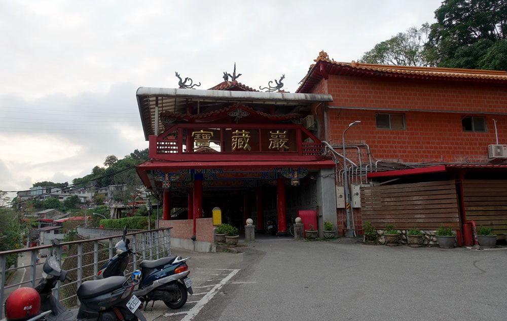 Taipei Artist Village Temple