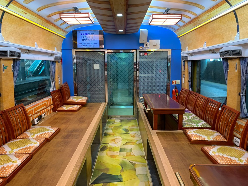 Busan-Suncheon S Train Tea Carriage