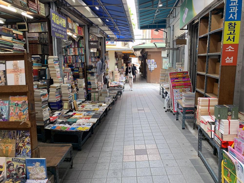 Busan Bosudong Book Street