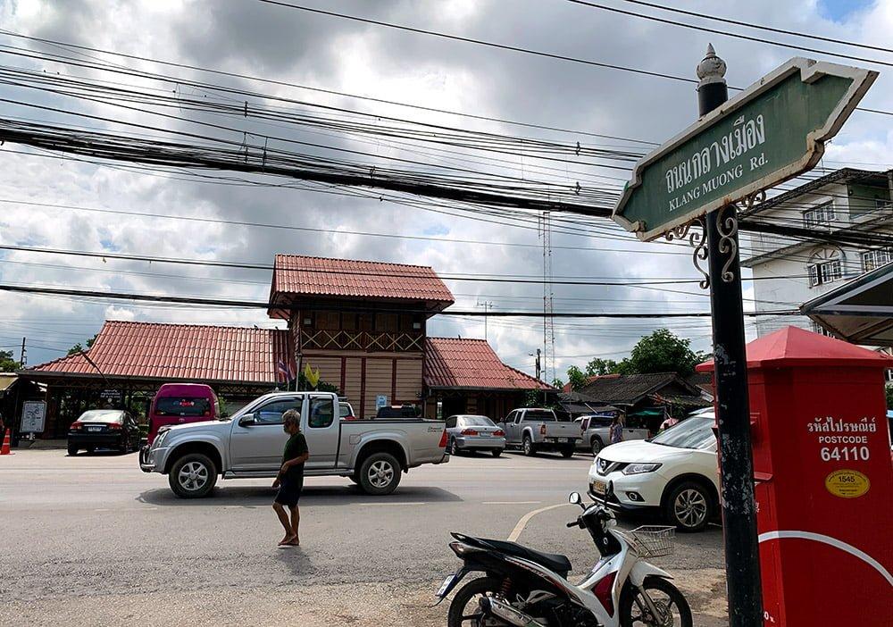 Sukhothai Sawankhalok Train Station Klang Muong