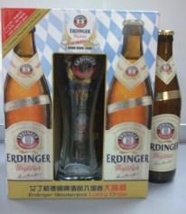Beer in box promo