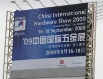 China International Show 2009