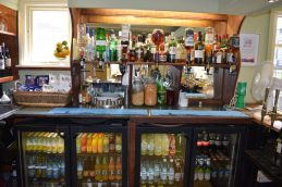view of the bar