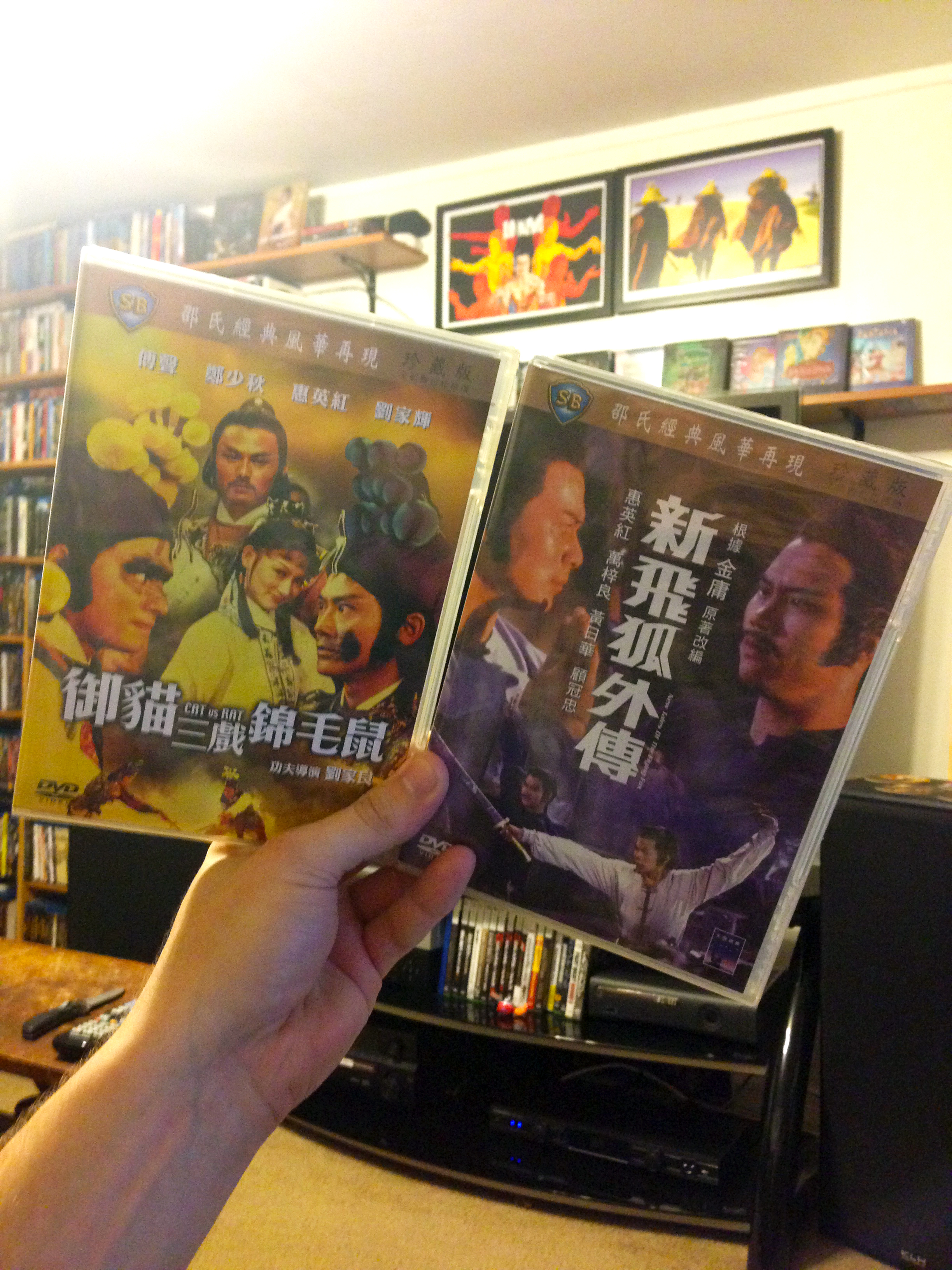 Want Top Buy Shaw Brothers DVDs? Check this out