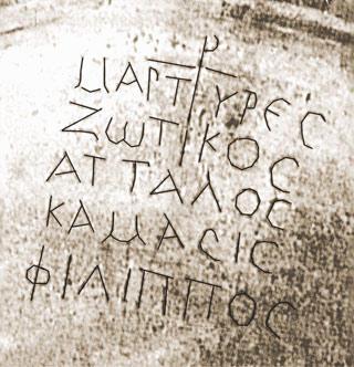 inscriptie niculitel