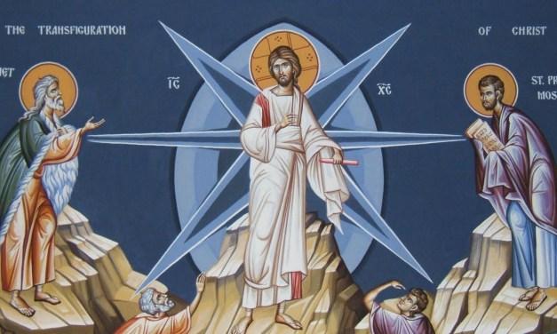 主顯聖容節:顯現神聖的容貌 On Transfiguration and Hard Time