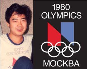 1980 Mockba Olympics t shirt