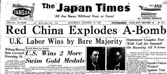 Japan Times, October 17, 1964
